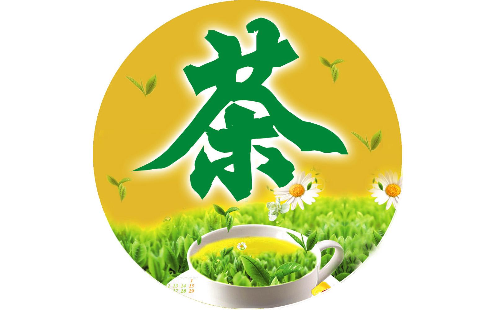 淘宝茶叶正品好店32家——正品铁观音,浓香普洱茶,泡好等你