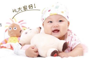 宝宝玩具、婴儿智益玩具淘宝正品好店16家