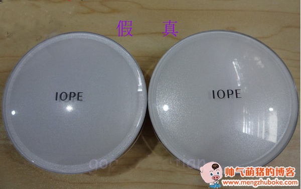 lope1